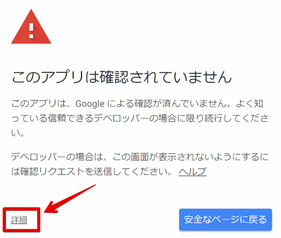 『 【arduinoIDE】googlesheetに書き込んでみた 』 ....
