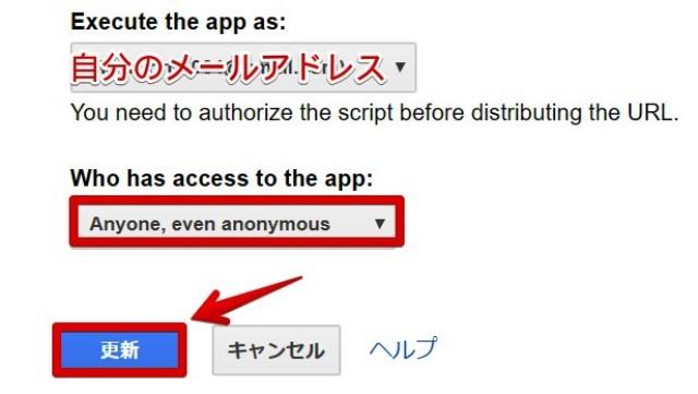 『 【arduinoIDE】googlesheetに書き込んでみた 』 ..【2020/03 追記】googleのセキュリティが強化されました。急に使えなくなった方はこちらの設定に直してください。..