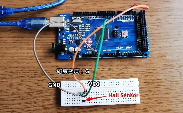 『 arduino 割り込みサンプル 』 ..磁気センサーは文字が書いてある方を上にして、左からVCC,GND,出力の順になります。..