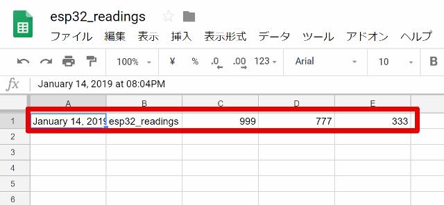 『 【完全図解】ifttt使い方とgoogle_sheetの連携 』 ..IFTTTというフォルダが作成され、esp32_readingsというスプレッドシートが作成されています。シートには999.777.333という値が入力されています。..