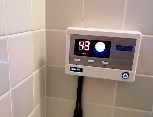 『 【太陽熱温水器】 arduinoでお風呂のお湯はりをお知らせ 』 ..お風呂のお湯はりをメロディでお知らせするのに必要なものです。..