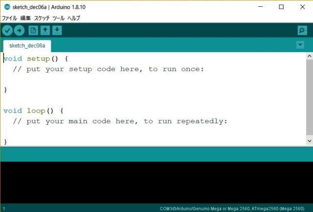 『 arduino IDEをインストールしてesp32を使ってみる 』 ..クリックしてarduino IDEを起動すると…このような画面 arduino IDE が立ち上がります。..