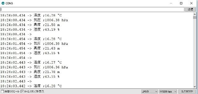 『 BME280 とesp32で温度・湿度・気圧を測定する 』 ..実際の計測状況はこのようになりました。..