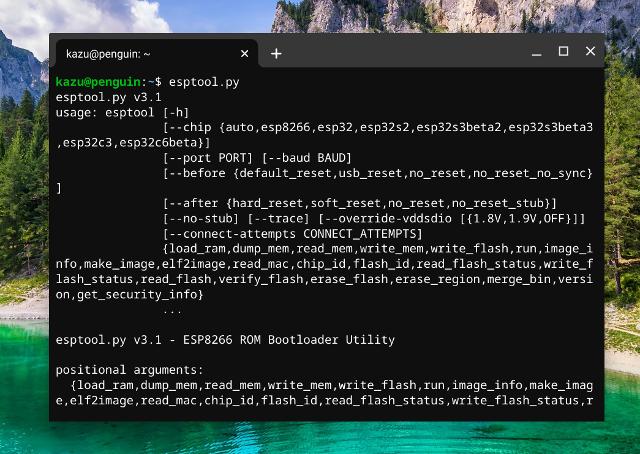 title :『 ChromebookのLinuxにesptool.pyをインストールする 』画像説明文 :そこで調べてみるとpytonには2系と3系があり、2系も3系もインストールされているPCではpipが使えるようですが3系のみだとpip3を使うようになっているらしい...2系は2020年でサポート終了ということで3系を推奨していますが2系と3系が混在していた時期にインストール先をハッキリさせるためにこのようにしていたようです。